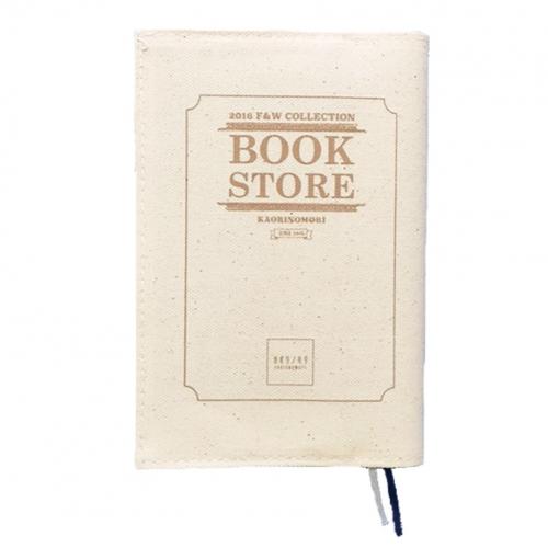 bookcaver
